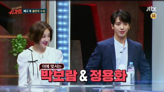 JTBC Two Yoo Project Sugar Man...