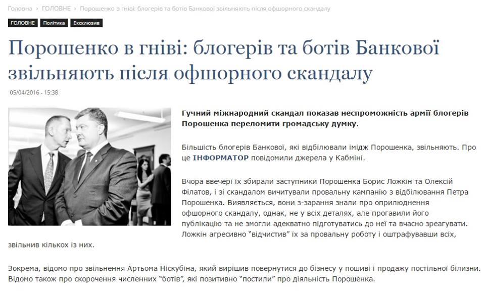Прокурор Одесской области Стоянов попадает под люстрацию, - Минюст - Цензор.НЕТ 2177