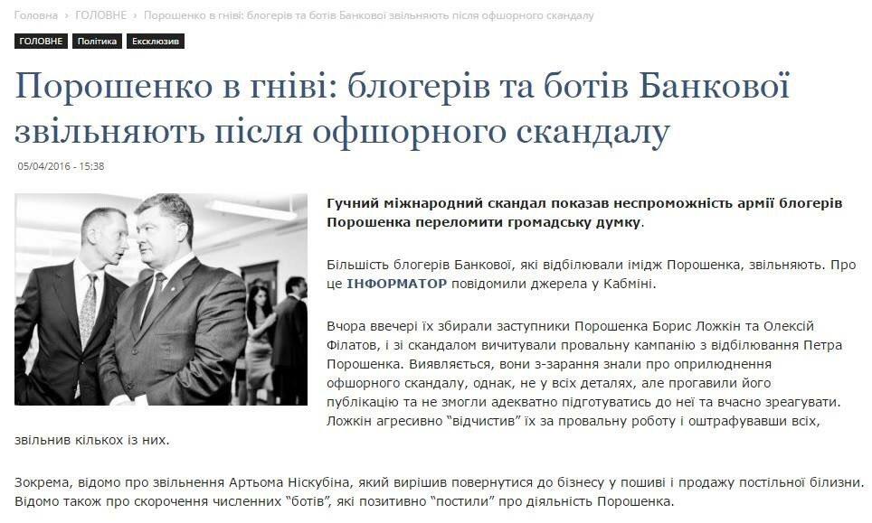 Луценко не может стать Генпрокурором, поскольку не имеет юридического образования, - Ирина Луценко - Цензор.НЕТ 2396
