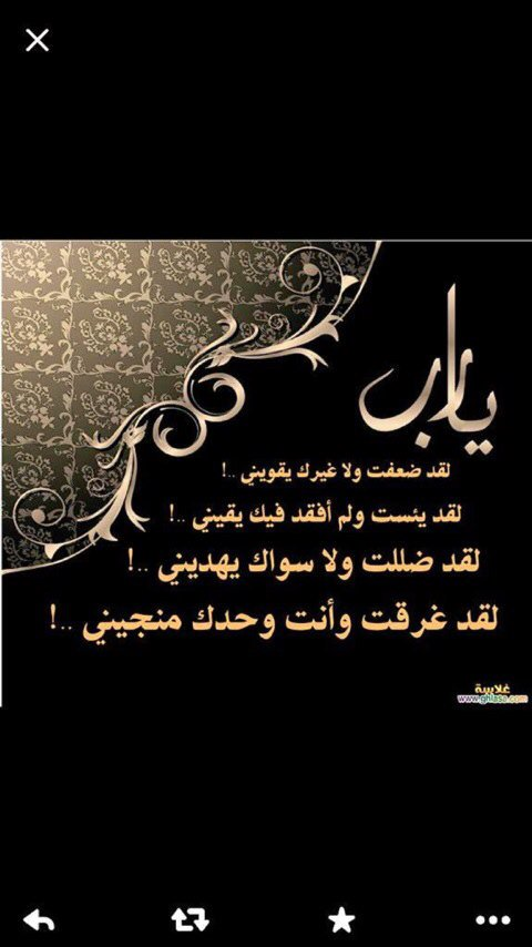 اللهم اشف مرضانا W5wa3 Twitter 2