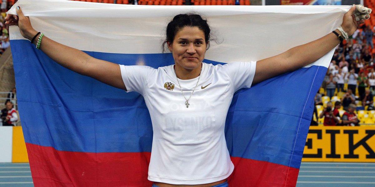 La championne olympique russe du marteau Tatyana Lysenko suspendue pour dopage https://t.co/Xx3QvRIvSH