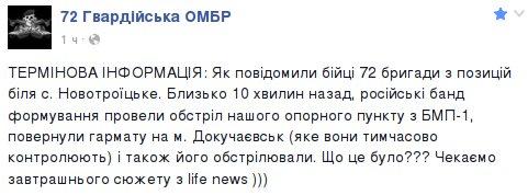 Мирный житель подорвался на взрывном устройстве в Песках Донецкой области, - Нацполиция - Цензор.НЕТ 1072