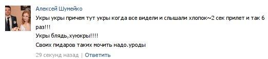 Сегодня боевики применяли минометы под Авдеевкой, Невельским, Красногоровкой и Широкино, - пресс-центр АТО - Цензор.НЕТ 6269
