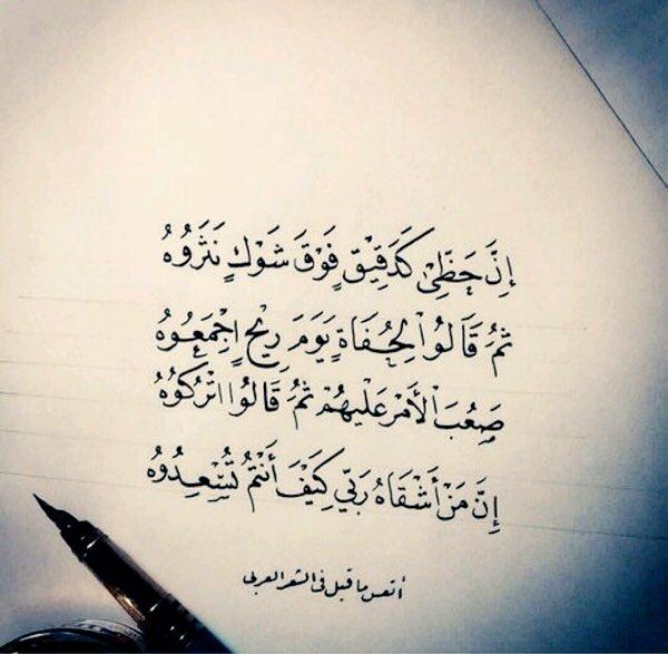 Majed Alassiri On Twitter هذا حظي من على الدنيا وعيت حياتنا Https T Co Emqu6pujou