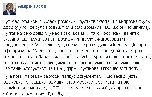 Порошенко пригласил японские компании поучаствовать в приватизации украинских портов и объектов энергетики, - Цеголко - Цензор.НЕТ 7550