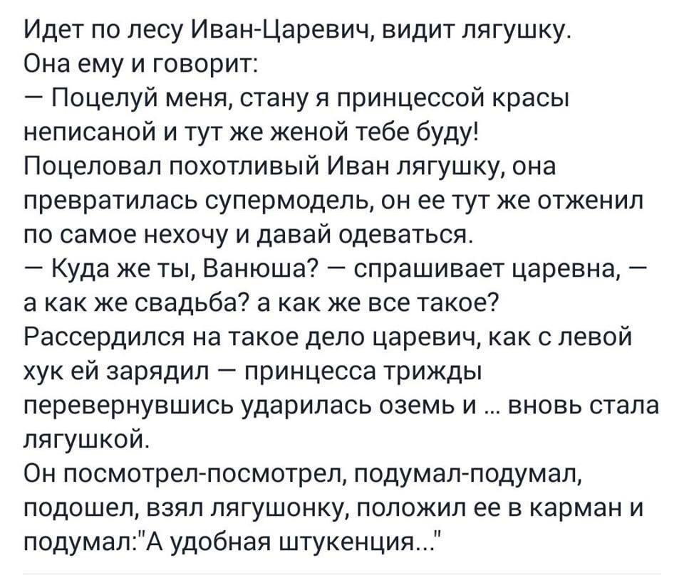В Донецкой области возле автомобильного моста обнаружена взрывчатка - Цензор.НЕТ 5101