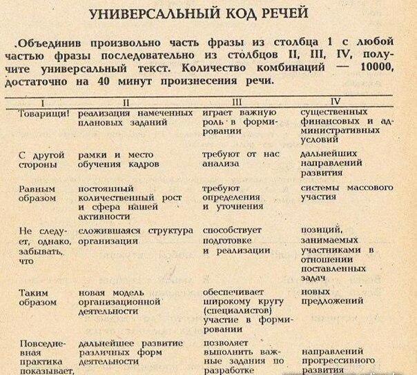 На оккупированной территории Донбасса находятся почти 5 тысяч российских военных и около 50 тысяч - в Крыму, - Порошенко - Цензор.НЕТ 6734