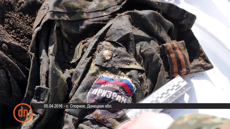 На территории поселка Спорное найдены тела 5-8 погибших во время боевых действий в 2014 году, - Нацполиция - Цензор.НЕТ 1272
