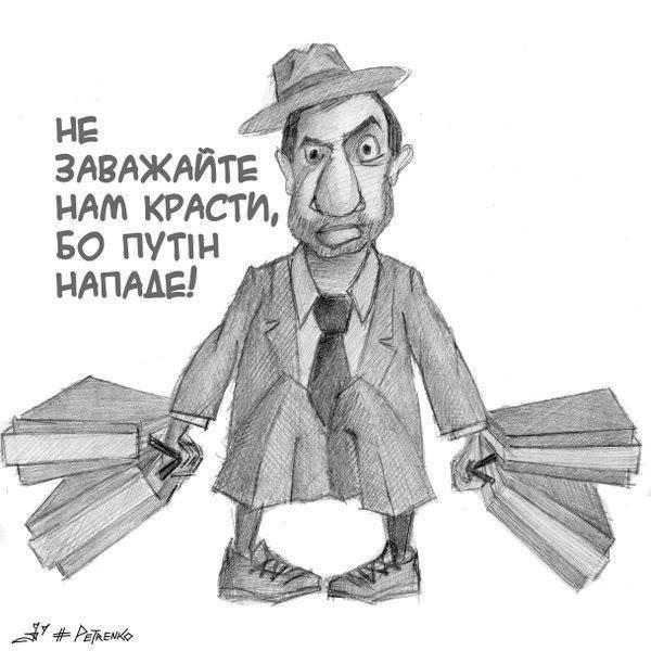 """""""Порошенко был в категории """"любих друзів"""" Ющенко, министром в правительстве Азарова. Это бизнесмен. Вот и занимался бы бизнесом"""", - новый член фракции БПП Бублик - Цензор.НЕТ 9824"""