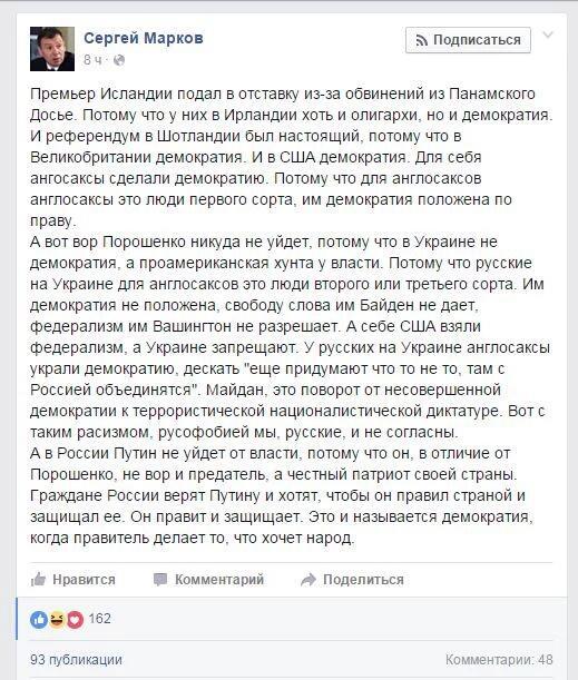 Доходы России от продажи нефти сократились почти вдвое - Цензор.НЕТ 4167
