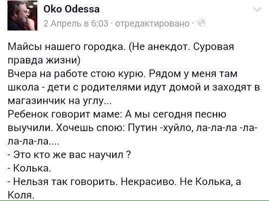 В Кремле не восприняли высказывание советника Путина Глазьева об экономической катастрофе в РФ: Это личная точка зрения - Цензор.НЕТ 7364