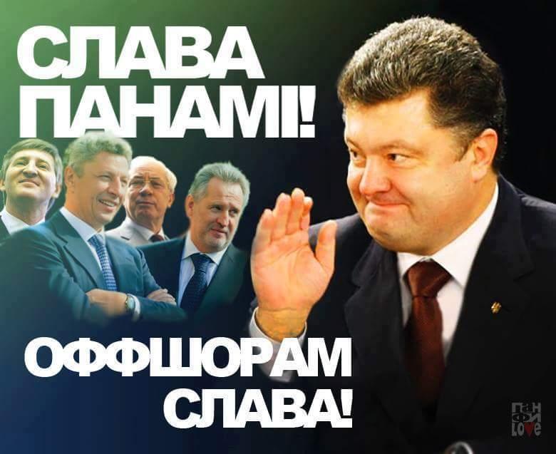 Миклоша и Яресько в новом правительстве не будет, - нардеп БПП Березенко - Цензор.НЕТ 3903