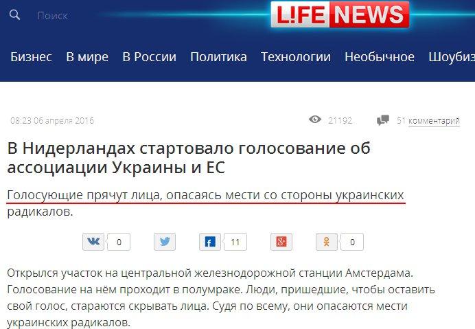 В Кремле не восприняли высказывание советника Путина Глазьева об экономической катастрофе в РФ: Это личная точка зрения - Цензор.НЕТ 3315