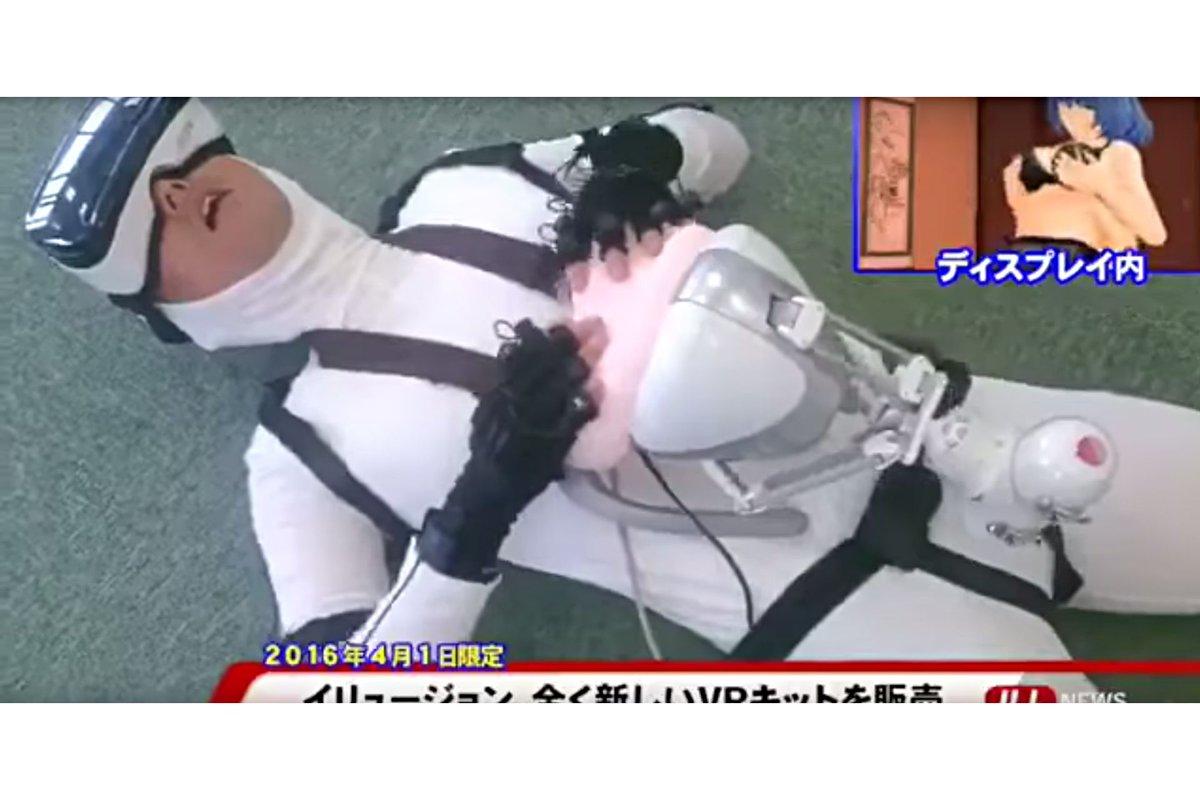 Helmet sex video