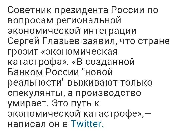 Путин распорядился проводить проверки в оккупированном Крыму без согласования с марионеткой Аксеновым - Цензор.НЕТ 4383