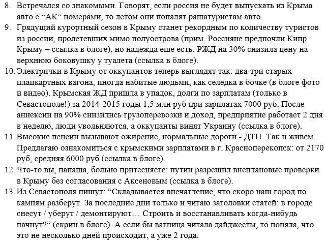 Российские военные устроили стрельбу на заправке в Новоазовске из-за отказа владельца заправлять их авто, - ГУР Минобороны - Цензор.НЕТ 3937
