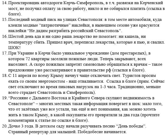 Российские военные устроили стрельбу на заправке в Новоазовске из-за отказа владельца заправлять их авто, - ГУР Минобороны - Цензор.НЕТ 2836