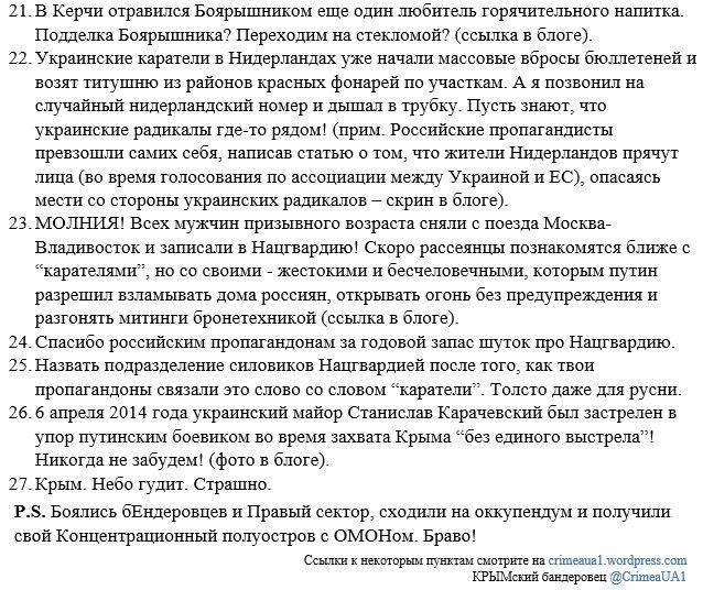Российские военные устроили стрельбу на заправке в Новоазовске из-за отказа владельца заправлять их авто, - ГУР Минобороны - Цензор.НЕТ 404