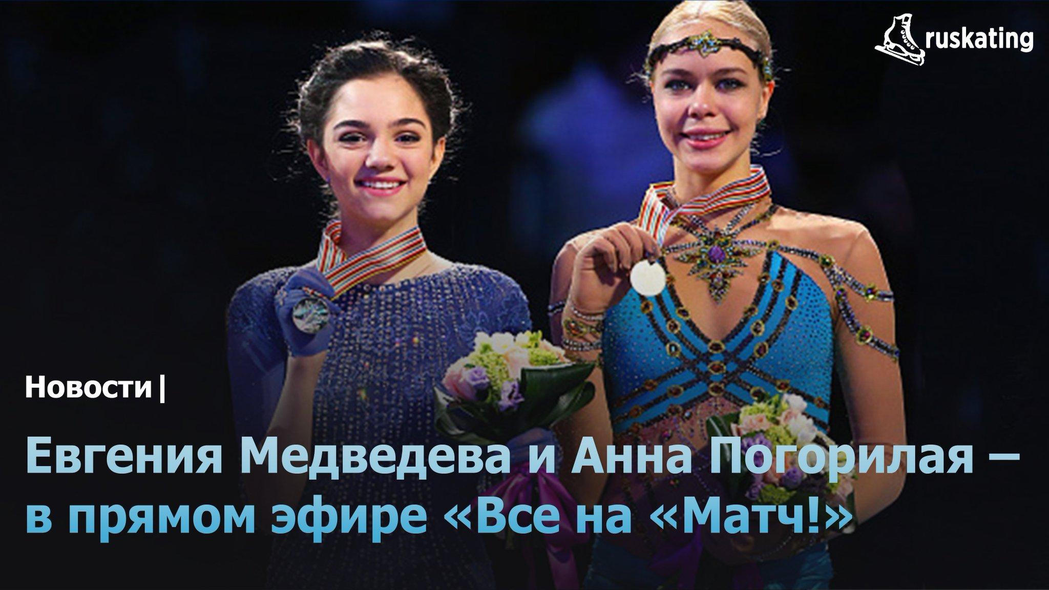 Анна Погорилая - Страница 26 CfXEtBKXIAAwSJK