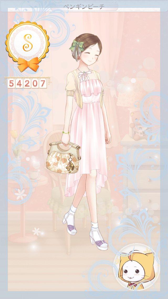 (o[\u003d]ω[\u003d])新しい服、新しい髪型なんて最高じゃん http//goo.gl/YWJwfv pic.twitter.com/SzHe5SDocN
