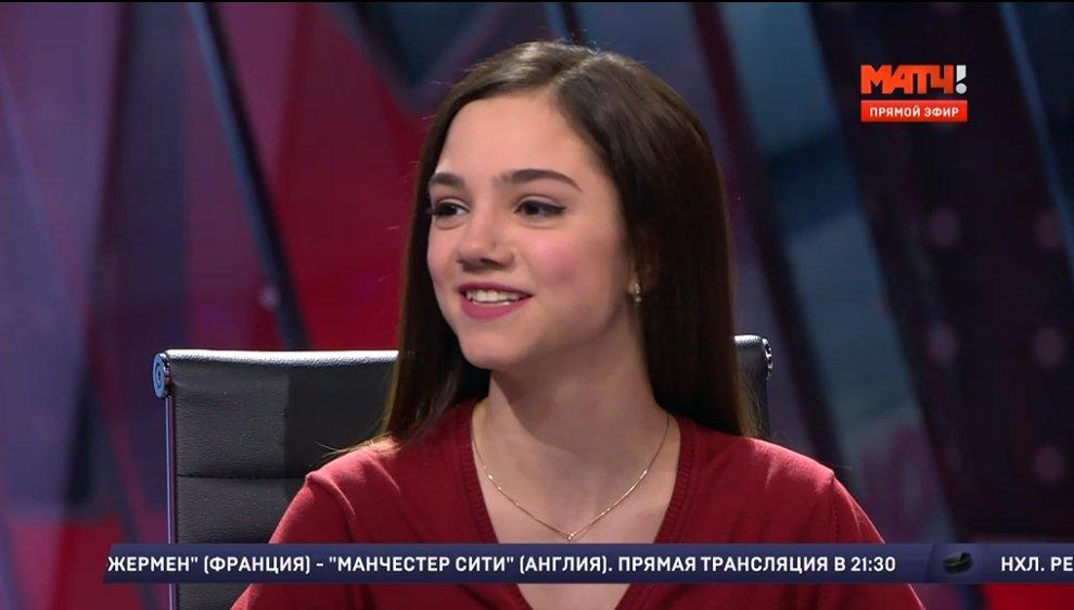 Евгения Медведева - Страница 47 CfXh0KmUkAAdBRM