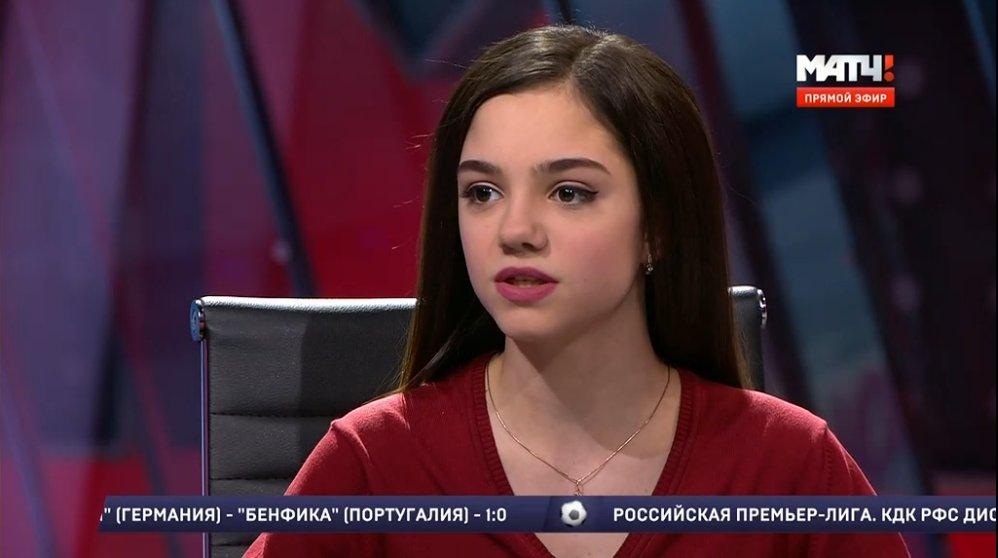 Евгения Медведева - Страница 47 CfXh0O0UIAQEr9O