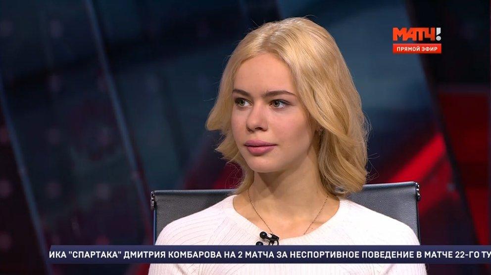 Евгения Медведева - Страница 47 CfXh0OvUUAAqAxo