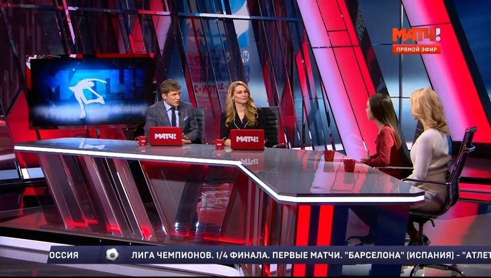 Евгения Медведева - Страница 47 CfXh1LZUUAAcylh
