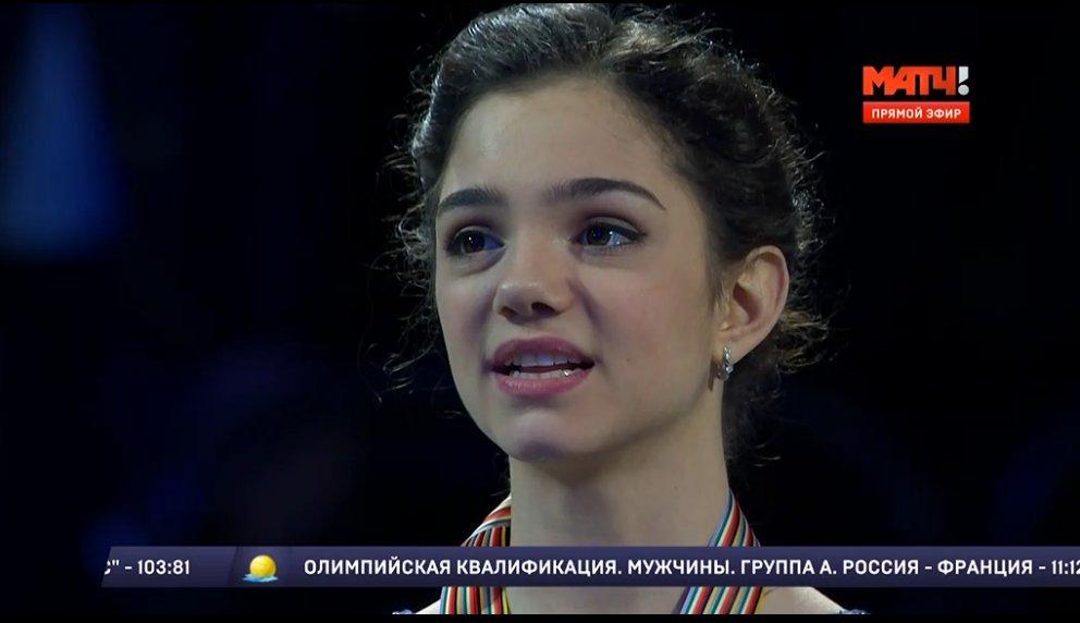 Евгения Медведева - Страница 47 CfXhIEMVAAA38eb