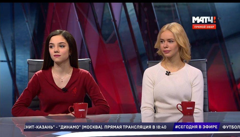 Евгения Медведева - Страница 47 CfXhKYVVIAA-sUs