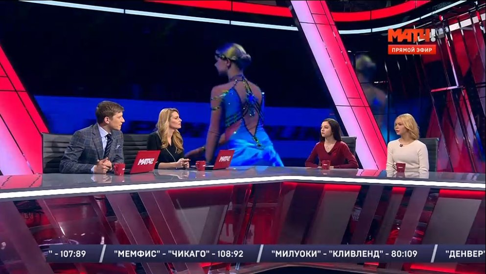 Евгения Медведева - Страница 47 CfXhKbnUkAA2Hqk