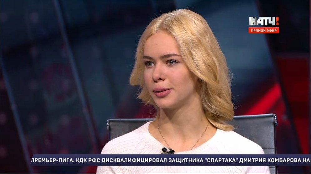 Евгения Медведева - Страница 47 CfXim1LUYAEUrvM