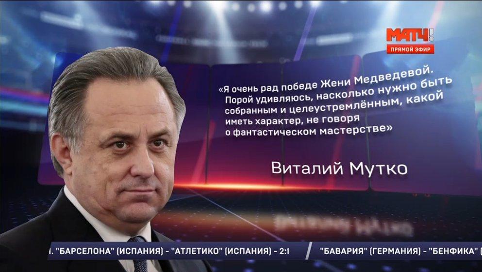 Евгения Медведева - Страница 47 CfXj7V3UAAIVM5K