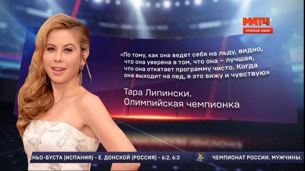 Евгения Медведева - Страница 47 CfXj7mcUEAE0pW-