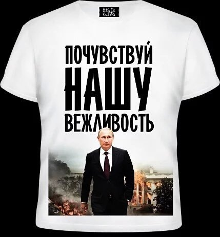 Путин может помиловать Савченко без ее ведома, - адвокат Новиков - Цензор.НЕТ 6170