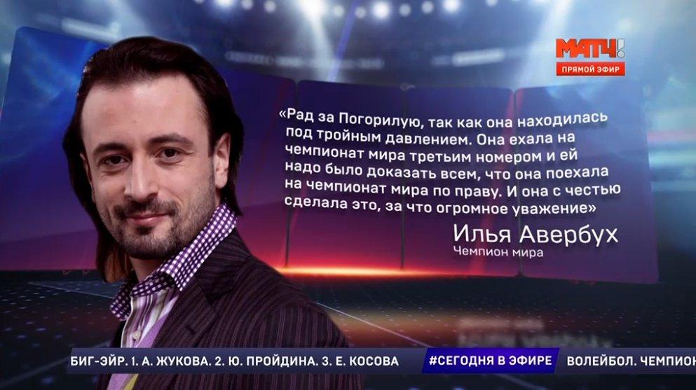 Анна Погорилая - Страница 26 CfXkI7RUMAA_11y