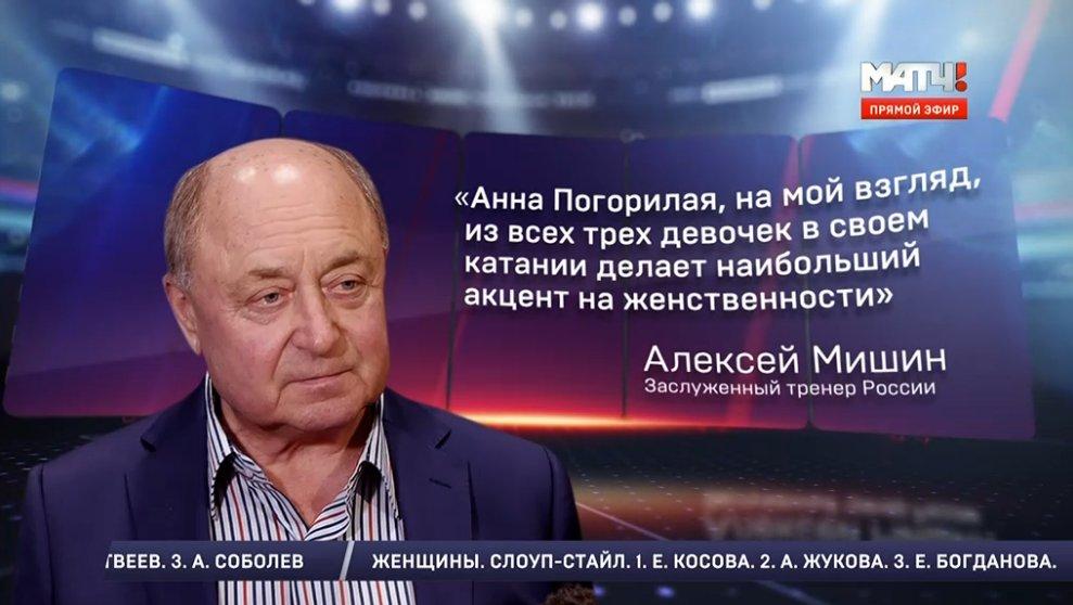 Анна Погорилая - Страница 26 CfXkIvrVAAQpeCF