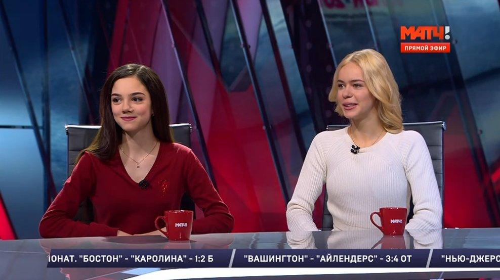 Евгения Медведева - Страница 47 CfXkn9qUYAAunch