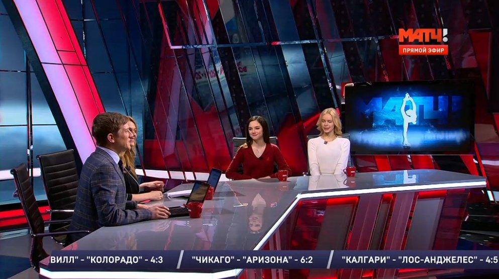Евгения Медведева - Страница 47 CfXkogLUUAEAvna