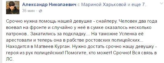 Подполковник СБУ и майор полиции задержаны в Черновцах при получении взятки - Цензор.НЕТ 7155