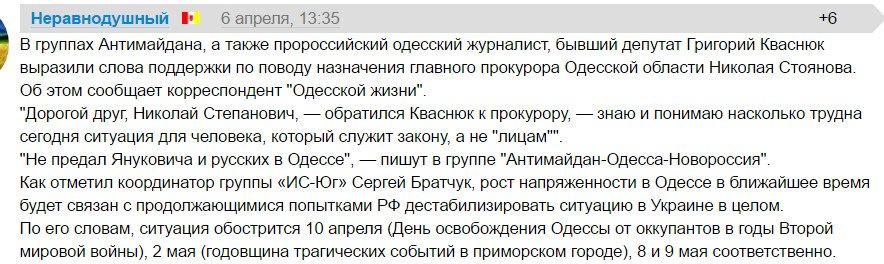 В Одессе задержана банда, совершившая серию разбойных нападений на иностранцев - Цензор.НЕТ 8345