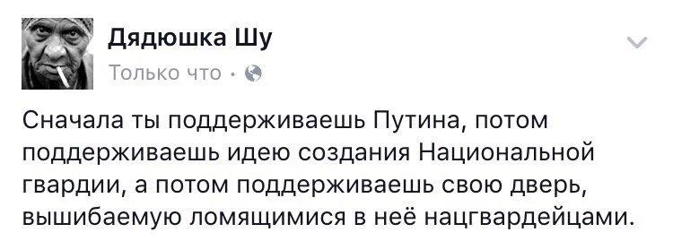 Генпрокуратура РФ требует от боевиков Захарченко и Ходаковского вернуть деньги за разворованное на Донбассе топливо, - ГУР Минобороны - Цензор.НЕТ 7300