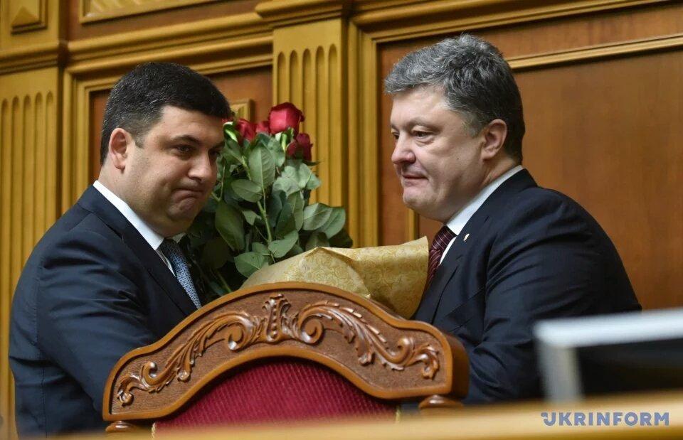 Президент Европарламента поздравил Гройсмана с назначением на пост премьер-министра Украины - Цензор.НЕТ 2746