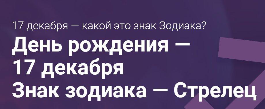 Елизавета Туктамышева - 3 Cf_I74uWcAAaLh7