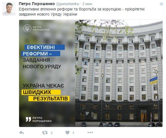 """Популистам и """"пятой колонне"""" Кремля не удалось расшатать ситуацию и добиться внеочередных выборов, - Бурбак о назначении Гройсмана - Цензор.НЕТ 371"""