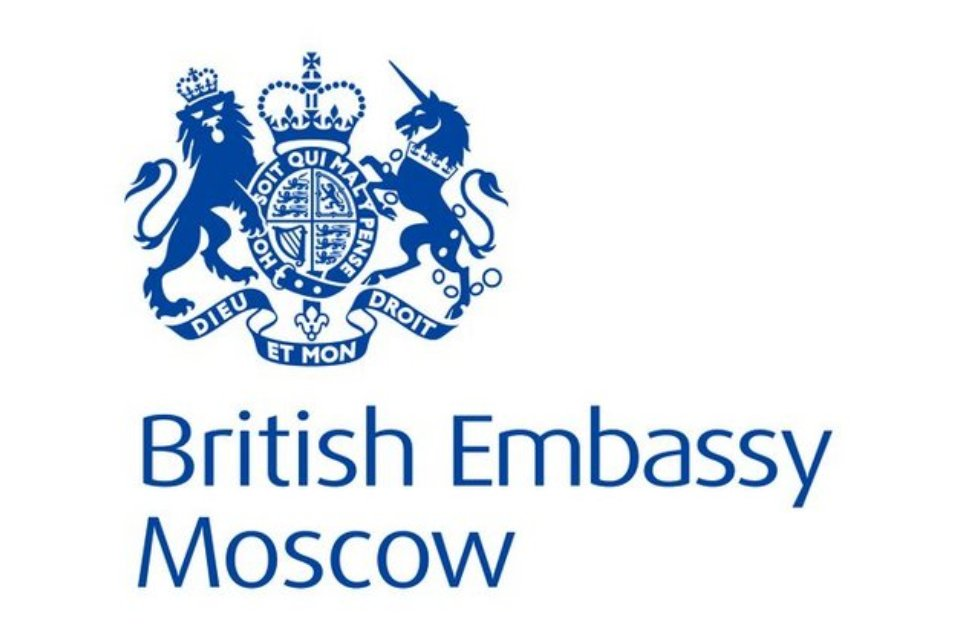 Ukinrussia On Twitter Uk Bilateral Projects Programme 2016