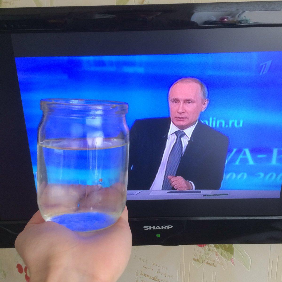 Он-лайн «прямой линии» заряда воды Путиным