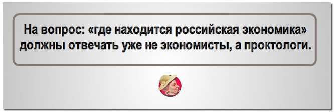 """Российская экономика находится в """"серой"""" полосе. Трудно нащупать дно, - Путин - Цензор.НЕТ 3635"""