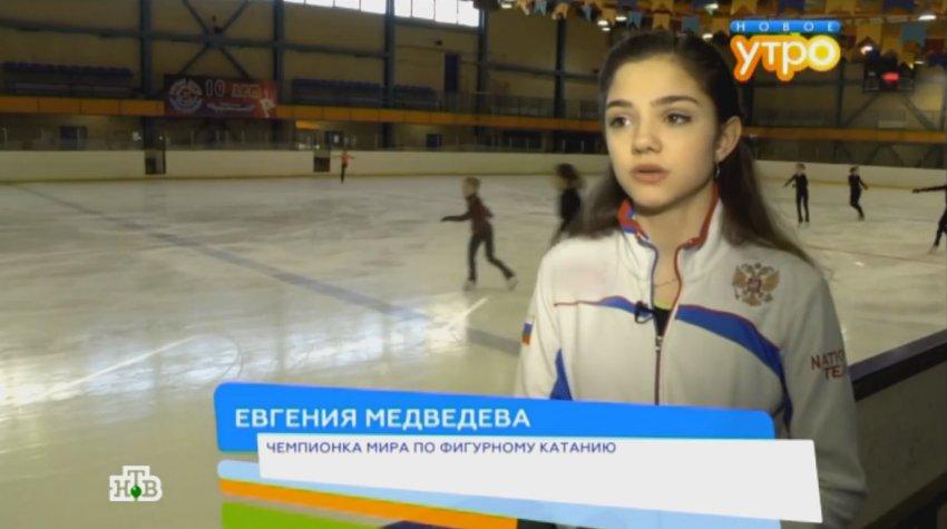 Евгения Медведева - 2 - Страница 4 Cf_qIZ4WIAAWY5a