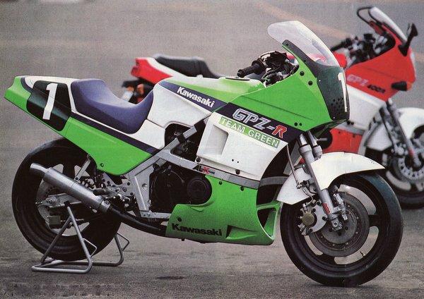 Kawasaki Ninja Gpz 400r идеи изображения мотоцикла